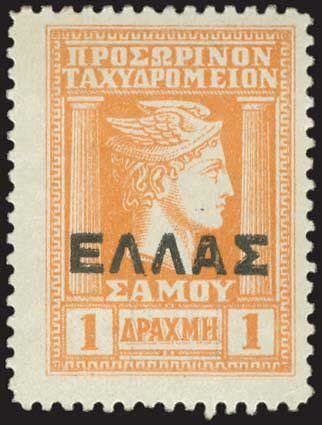 Lot 809 - -  SAMOS ISLAND Samos Island -  A. Karamitsos Public Auction 645 General Stamp Sale