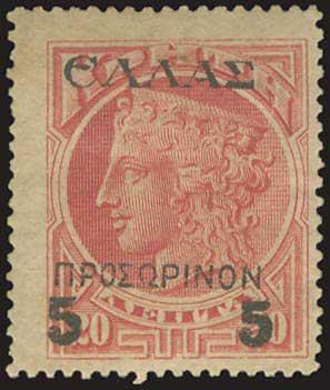 Lot 755 - -  CRETE GREEK & CRETAN POST-OFFICES -  A. Karamitsos Public Auction 645 General Stamp Sale