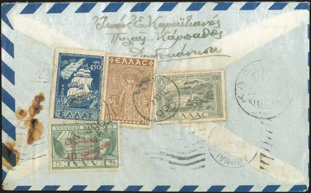 Lot 1253 - GREECE-  POSTMARKS & CANCELLATIONS rural cancellations -  A. Karamitsos Public Auction 611 General Stamp Sale