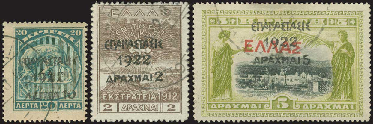 Lot 415 - -  1911 - 1923 επαναστασισ 1922  ovpt. -  A. Karamitsos Public Auction 645 General Stamp Sale