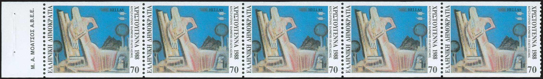 Lot 5697 - - 1945-2016 1945-2016 -  A. Karamitsos Public & Live Bid Auction 642 (Part B)