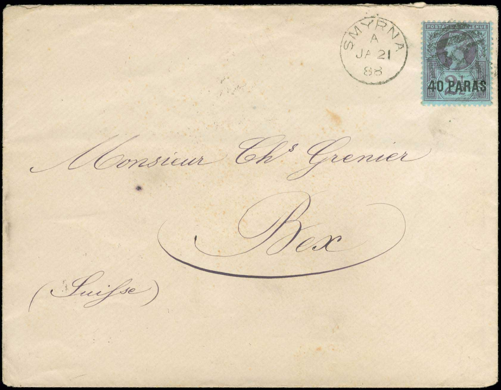 Lot 1009 - -  LEVANT british p.o. -  A. Karamitsos Public Auction 654