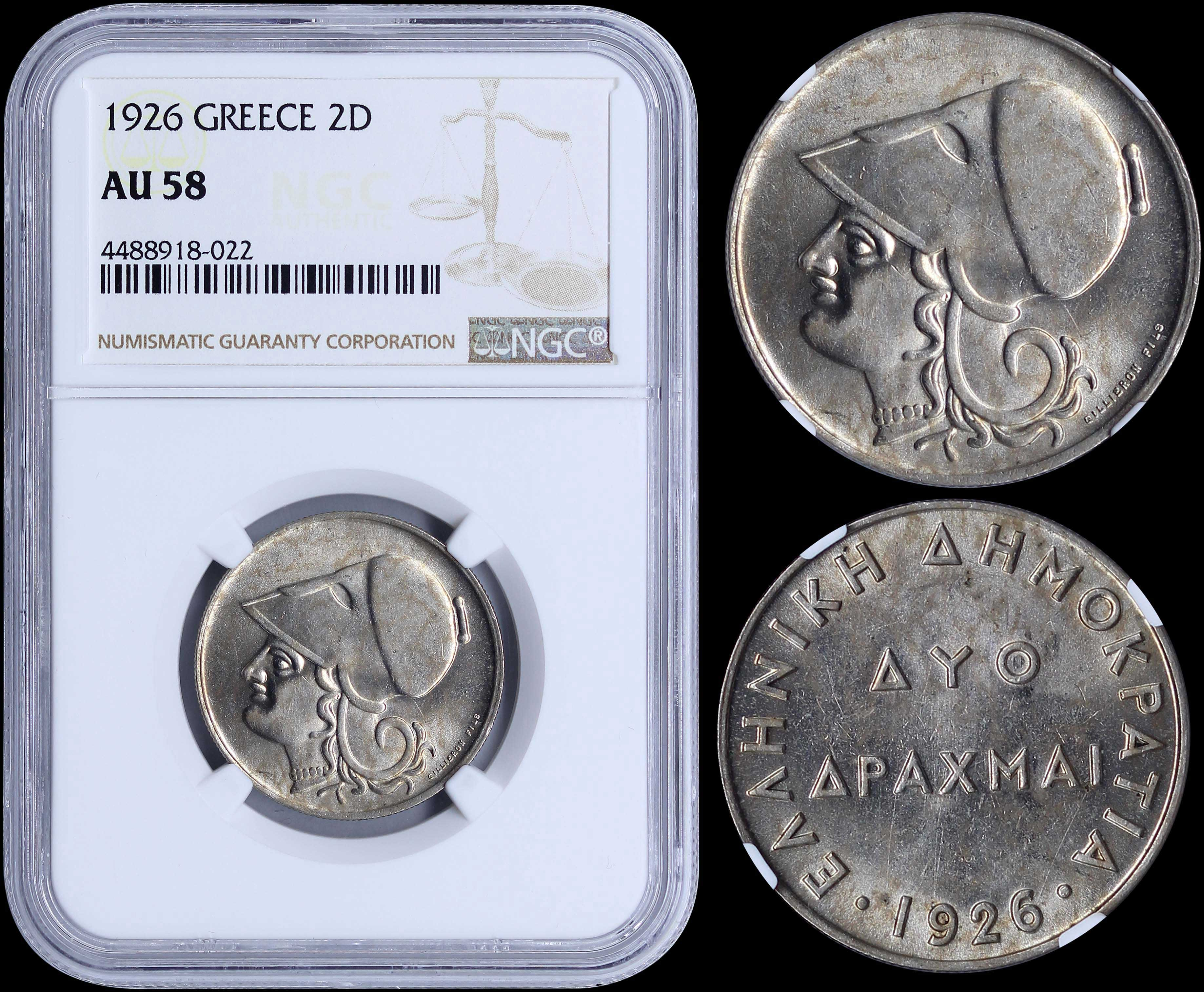Lot 8160 - -  COINS & TOKENS 1924-1935 greek republic -  A. Karamitsos Public & Live Bid Auction 644 Coins, Medals & Banknotes