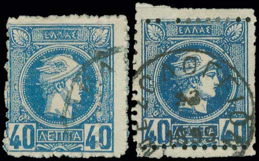 Lot 255 - -  SMALL HERMES HEAD athens issues -  A. Karamitsos Public Auction 645 General Stamp Sale