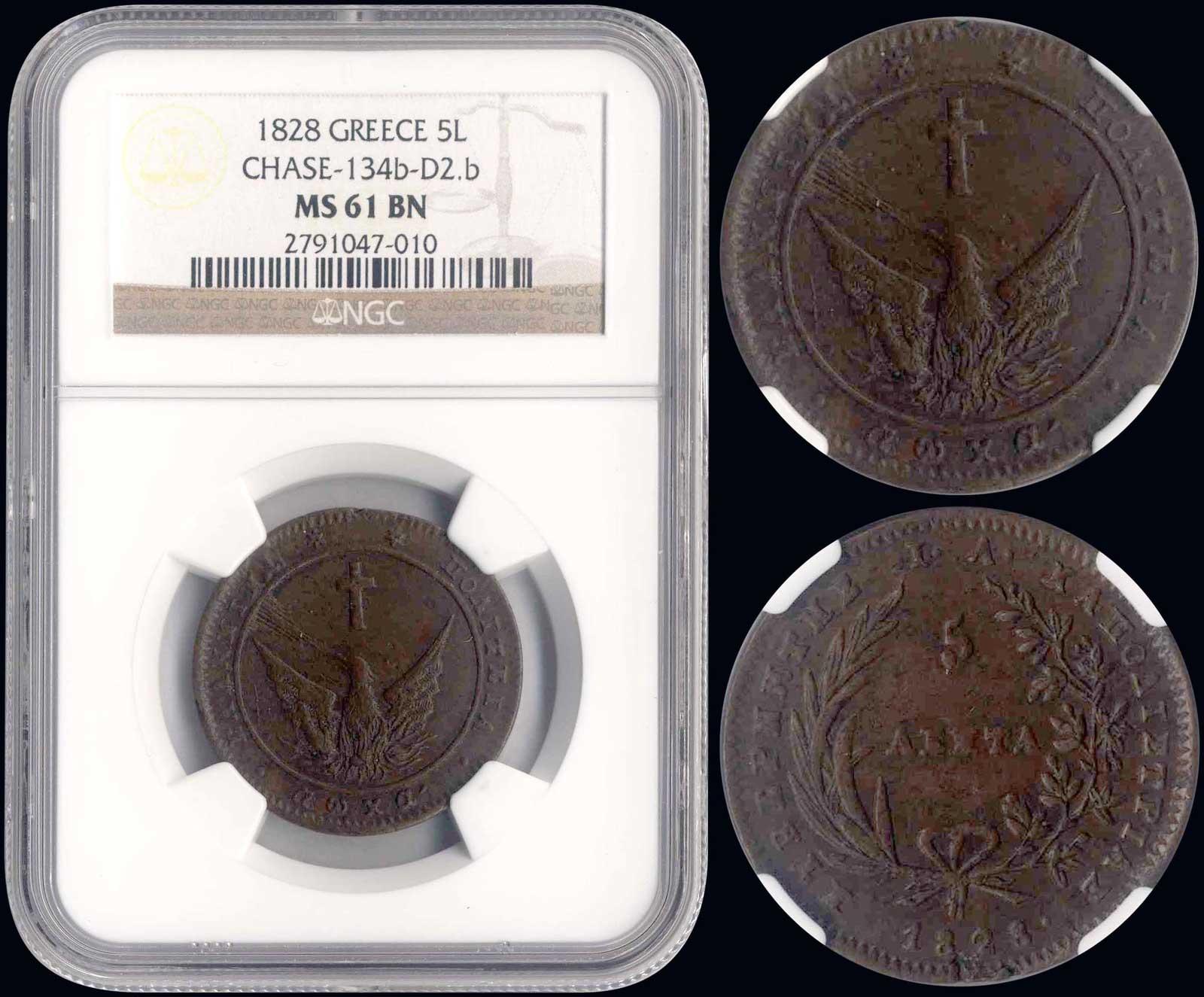 Lot 9004 - GREECE-  COINS & TOKENS governor capodistrias -  A. Karamitsos Public & LIVE Bid Auction 610 Coins, Medals & Banknotes
