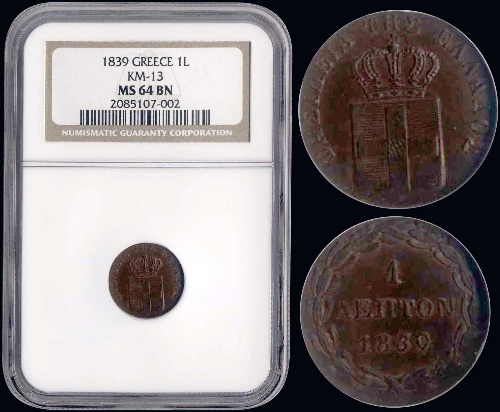 Lot 9061 - GREECE-  COINS & TOKENS king otto -  A. Karamitsos Public & LIVE Bid Auction 610 Coins, Medals & Banknotes