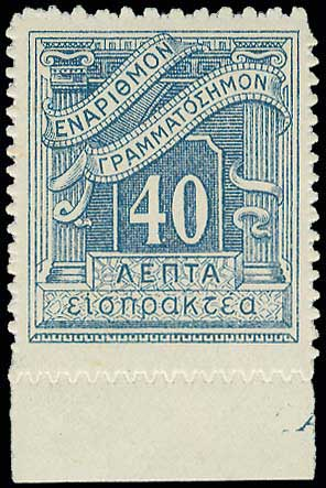 Lot 641 - -  POSTAGE DUE STAMPS Postage due stamps -  A. Karamitsos Public Auction 635 General Stamp Sale
