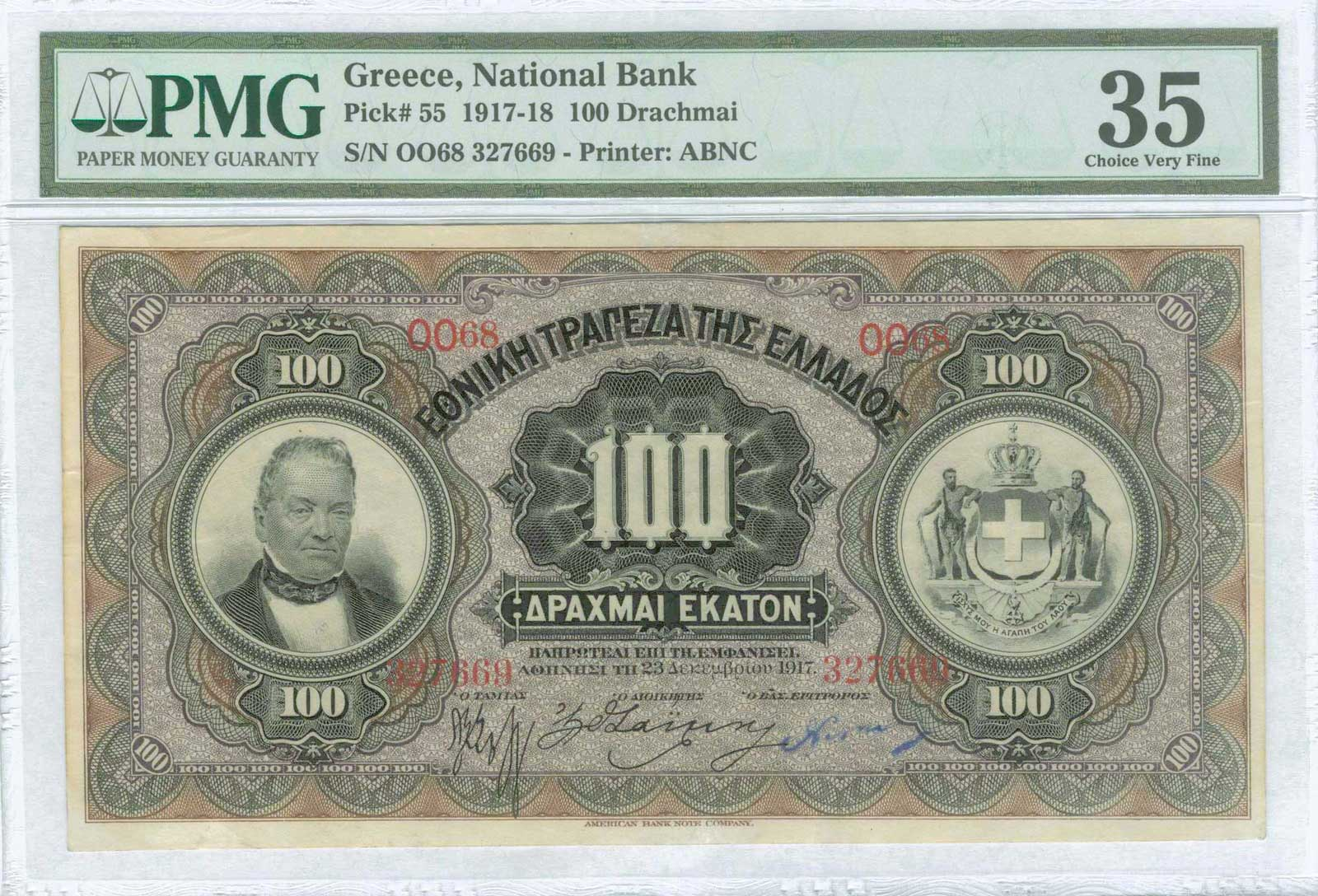 Lot 9267 - GREECE-  PAPER MONEY - BANKNOTES National Bank of Greece -  A. Karamitsos Public & LIVE Bid Auction 610 Coins, Medals & Banknotes