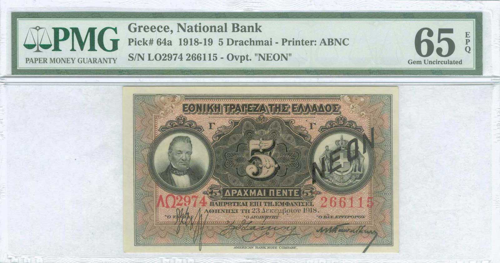 Lot 9269 - GREECE-  PAPER MONEY - BANKNOTES National Bank of Greece -  A. Karamitsos Public & LIVE Bid Auction 610 Coins, Medals & Banknotes