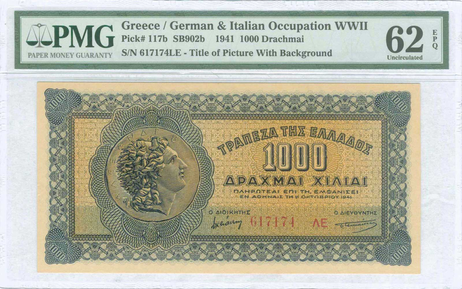 Lot 9320 - GREECE-  PAPER MONEY - BANKNOTES WWII  issued  banknotes -  A. Karamitsos Public & LIVE Bid Auction 610 Coins, Medals & Banknotes