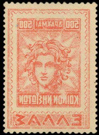 Lot 5656 - - 1945-2016 1945-2016 -  A. Karamitsos Public & Live Bid Auction 642 (Part B)