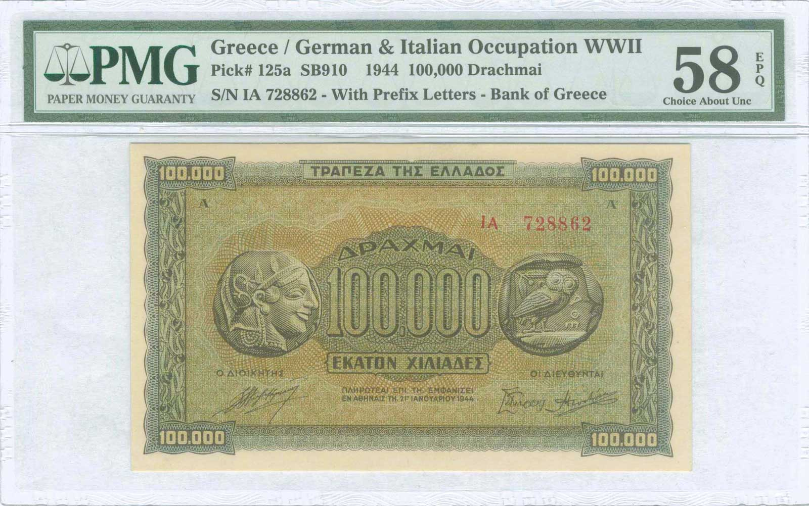 Lot 9328 - GREECE-  PAPER MONEY - BANKNOTES WWII  issued  banknotes -  A. Karamitsos Public & LIVE Bid Auction 610 Coins, Medals & Banknotes