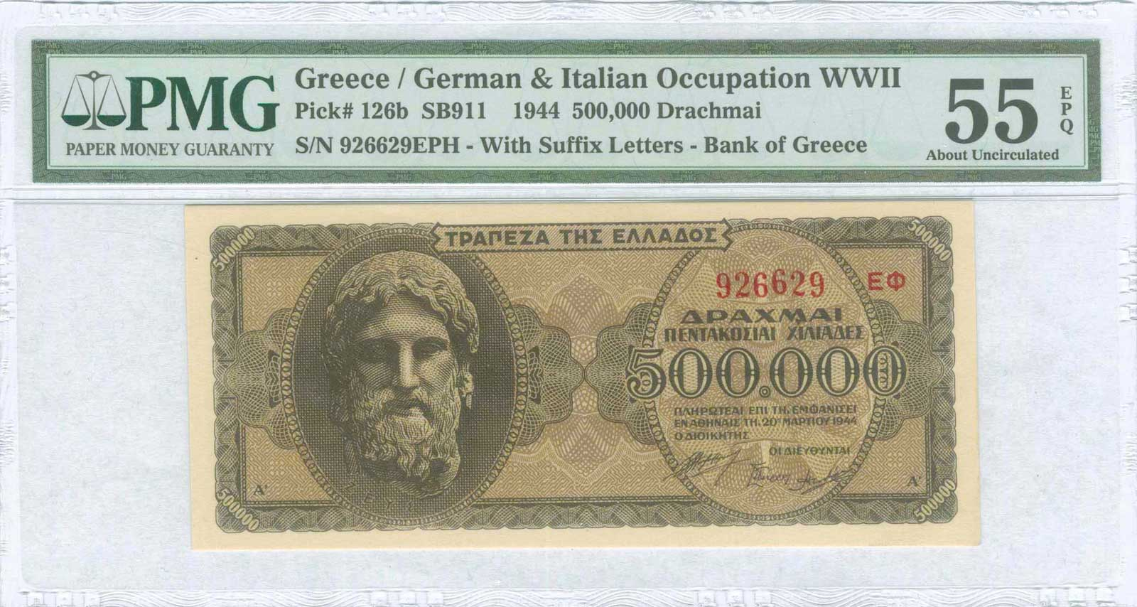 Lot 9330 - GREECE-  PAPER MONEY - BANKNOTES WWII  issued  banknotes -  A. Karamitsos Public & LIVE Bid Auction 610 Coins, Medals & Banknotes
