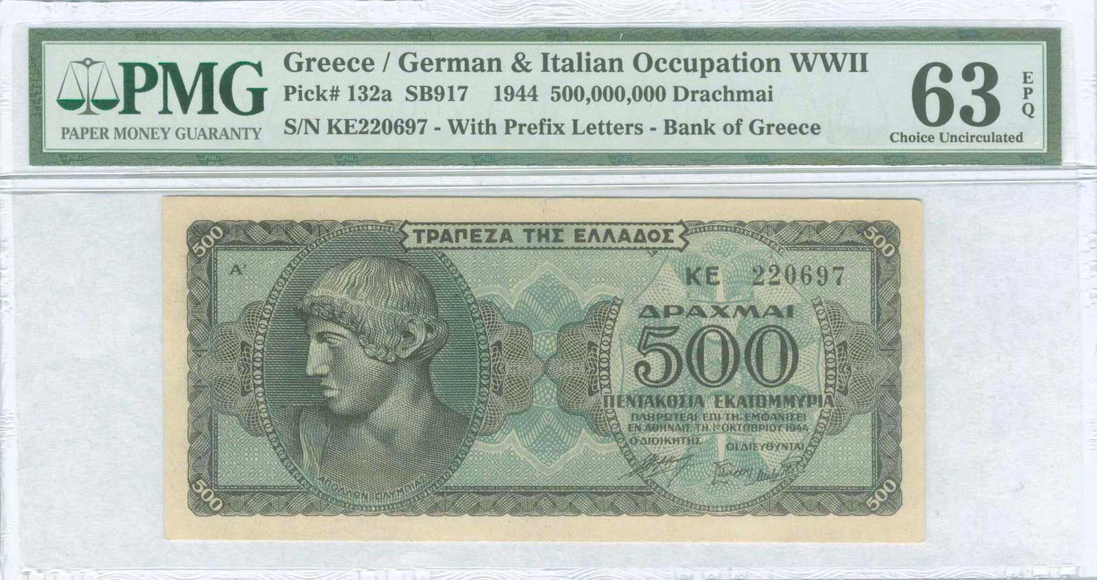 Lot 9333 - GREECE-  PAPER MONEY - BANKNOTES WWII  issued  banknotes -  A. Karamitsos Public & LIVE Bid Auction 610 Coins, Medals & Banknotes