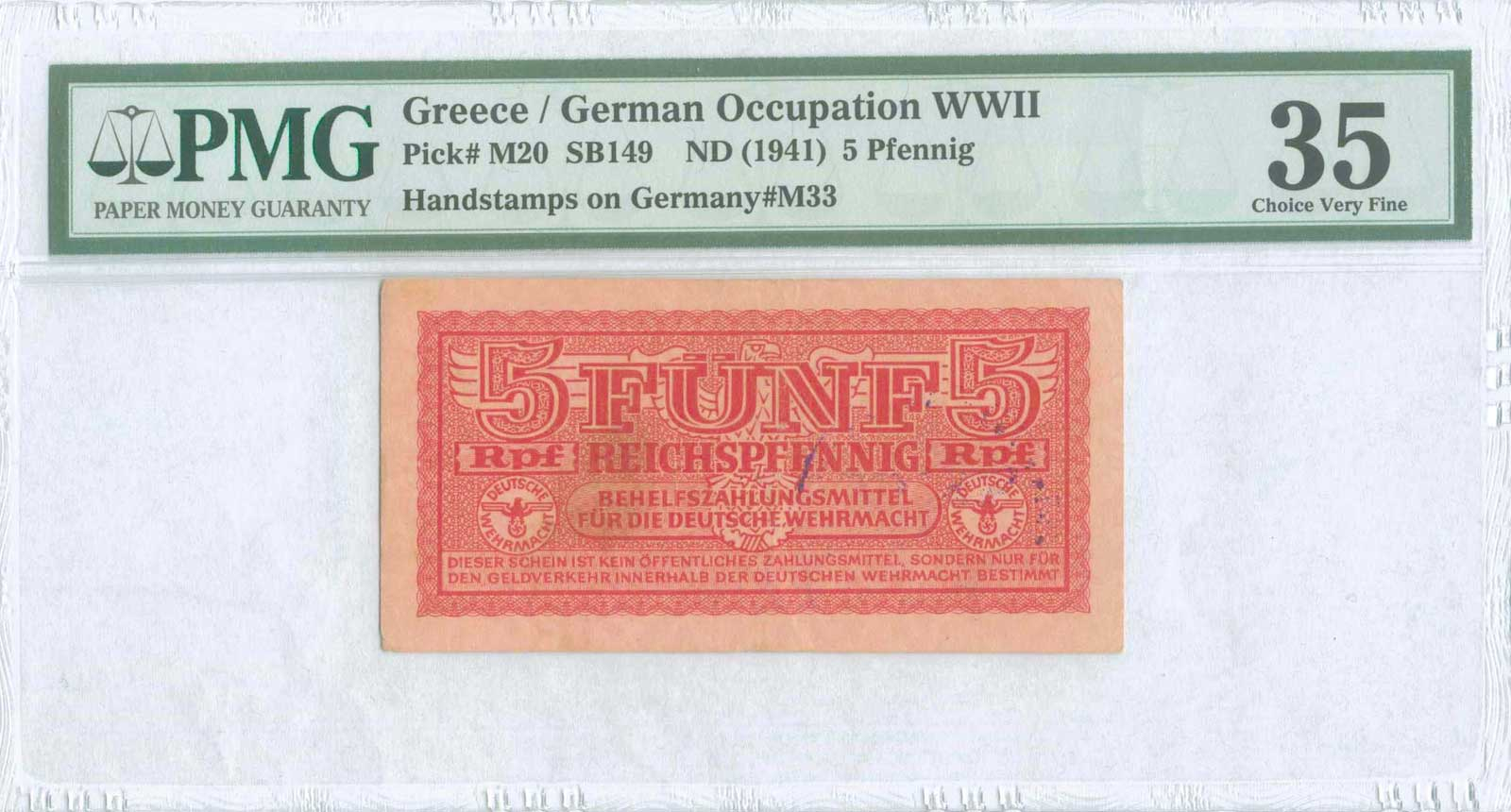 Lot 9401 - GREECE-  PAPER MONEY - BANKNOTES german occupation wwii -  A. Karamitsos Public & LIVE Bid Auction 610 Coins, Medals & Banknotes