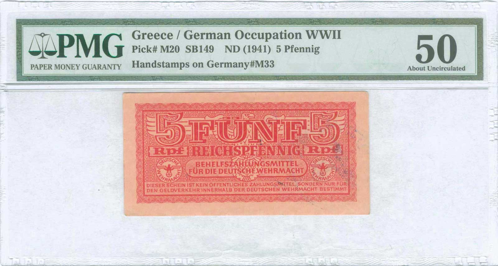 Lot 9400 - GREECE-  PAPER MONEY - BANKNOTES german occupation wwii -  A. Karamitsos Public & LIVE Bid Auction 610 Coins, Medals & Banknotes