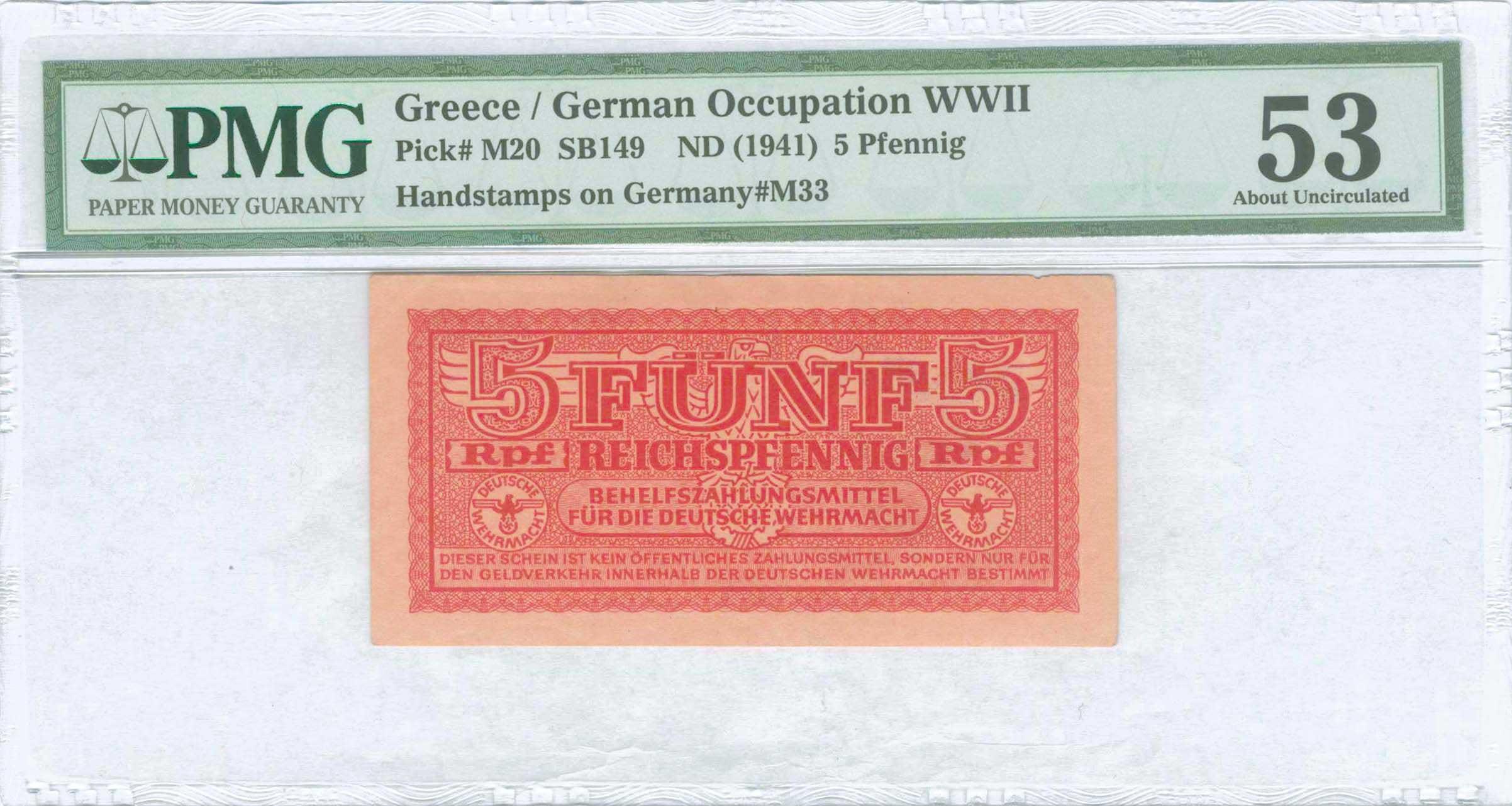 Lot 6516 - -  PAPER MONEY - BANKNOTES german occupation -  A. Karamitsos Public & Live Internet Auction 665 Coins, Medals & Banknotes