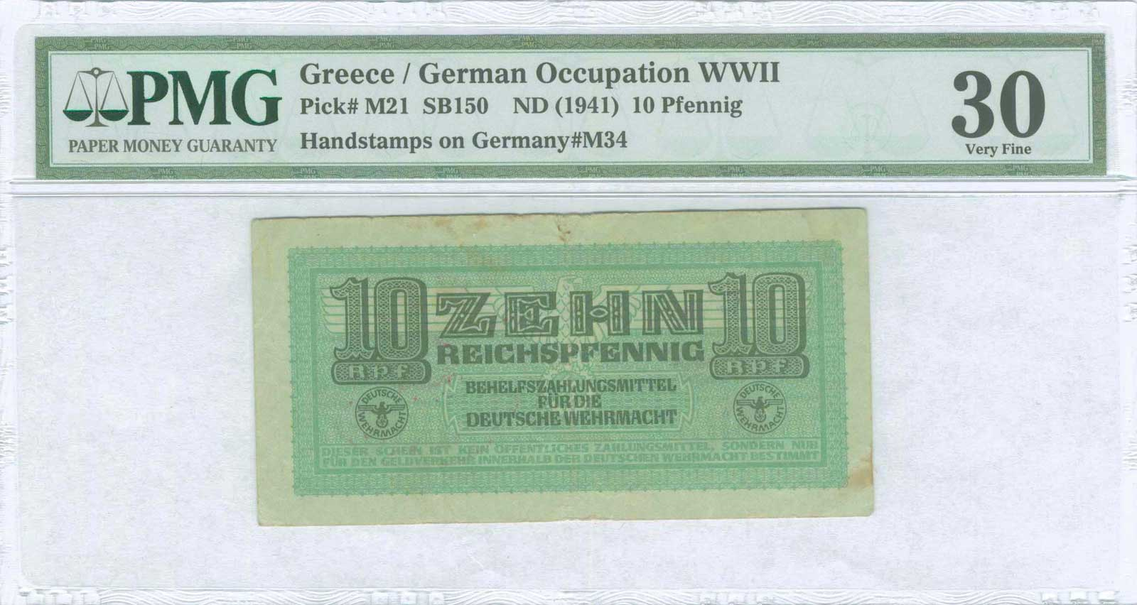 Lot 9402 - GREECE-  PAPER MONEY - BANKNOTES german occupation wwii -  A. Karamitsos Public & LIVE Bid Auction 610 Coins, Medals & Banknotes