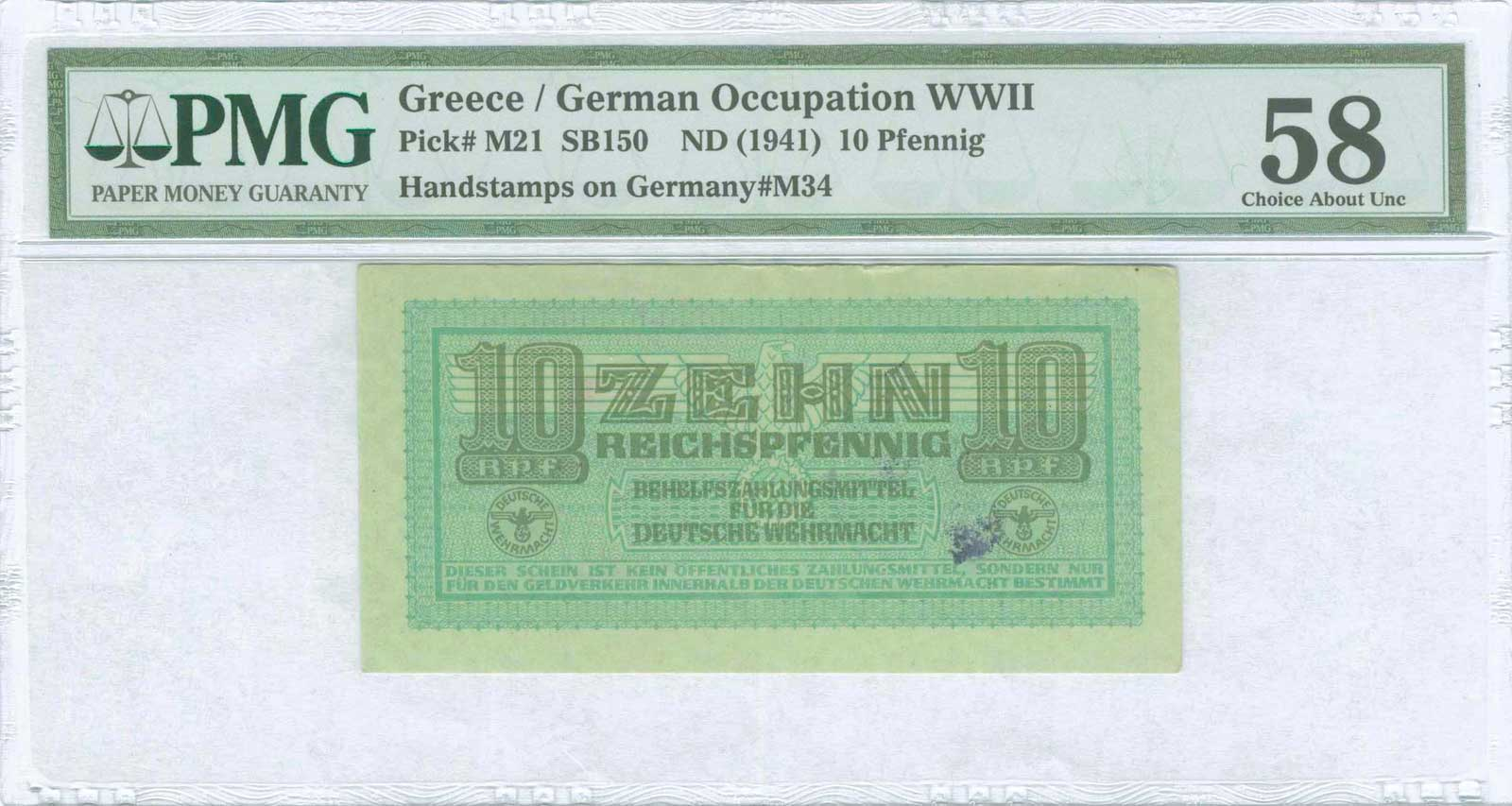 Lot 9403 - GREECE-  PAPER MONEY - BANKNOTES german occupation wwii -  A. Karamitsos Public & LIVE Bid Auction 610 Coins, Medals & Banknotes