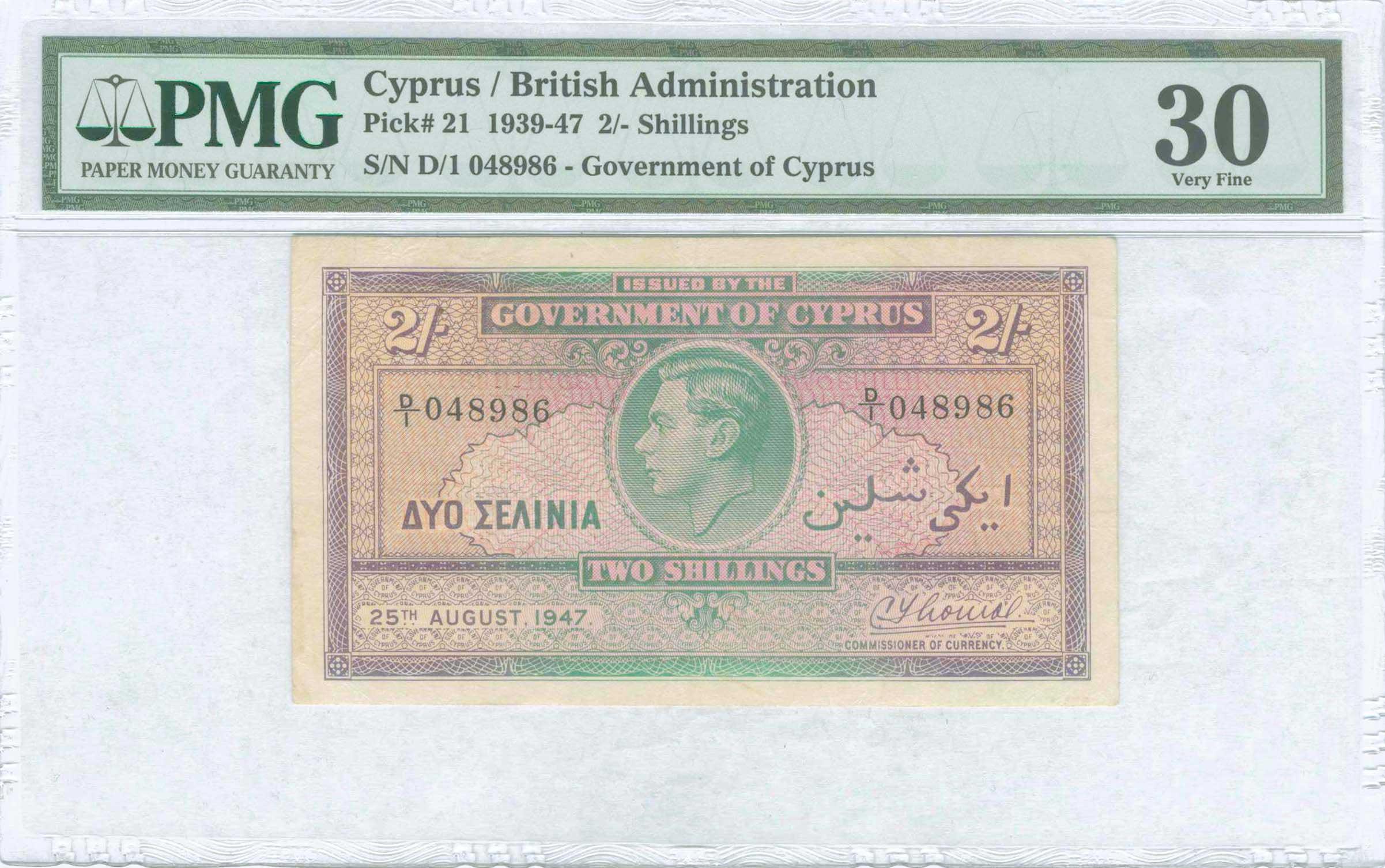 Lot 6752 - -  PAPER MONEY - BANKNOTES banknotes of cyprus -  A. Karamitsos Public & Live Internet Auction 671 (Part A)