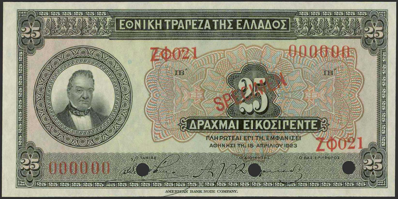 Lot 9274 - GREECE-  PAPER MONEY - BANKNOTES National Bank of Greece -  A. Karamitsos Public & LIVE Bid Auction 610 Coins, Medals & Banknotes