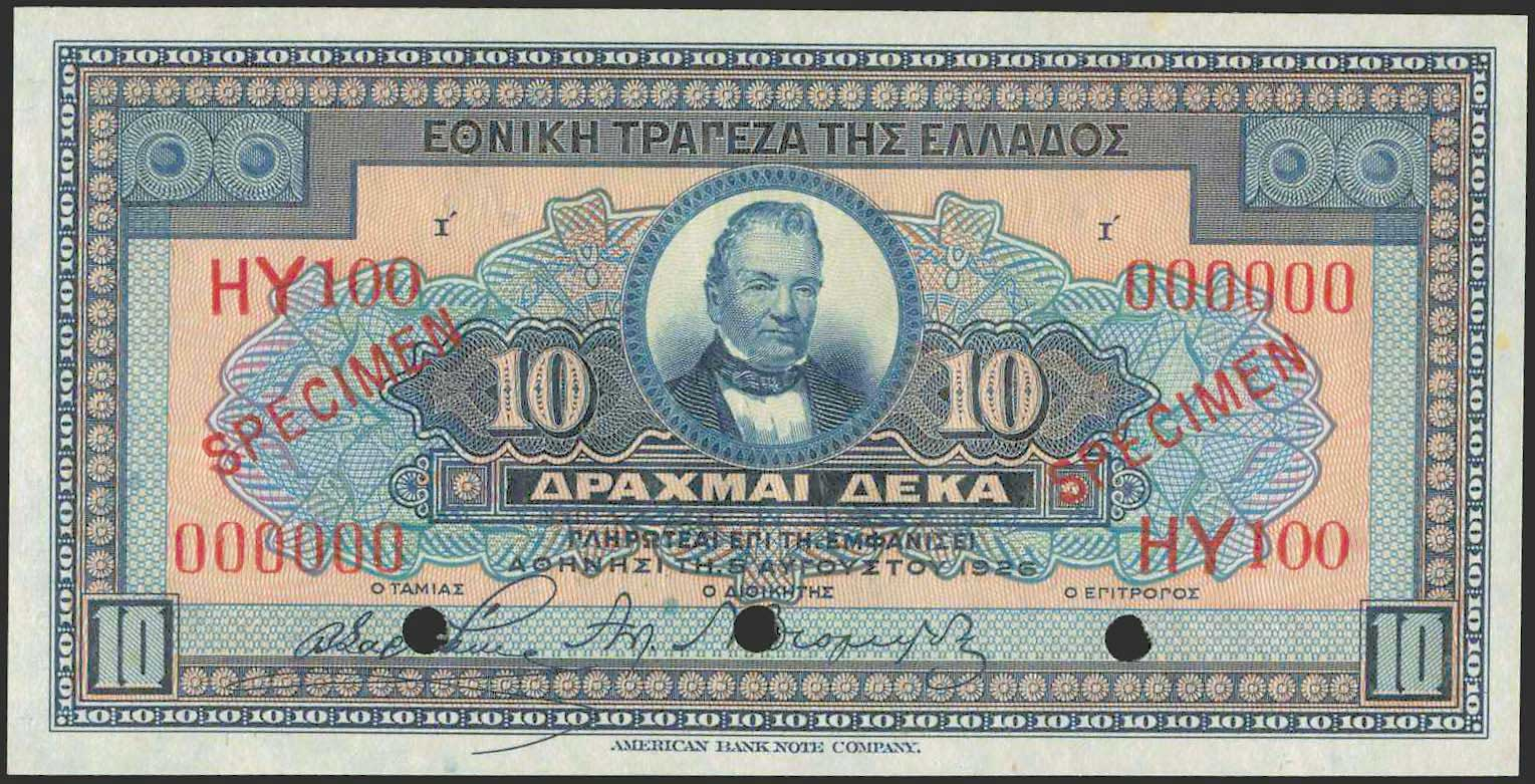 Lot 9278 - GREECE-  PAPER MONEY - BANKNOTES National Bank of Greece -  A. Karamitsos Public & LIVE Bid Auction 610 Coins, Medals & Banknotes