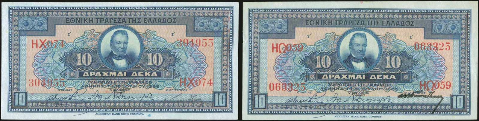 Lot 9277 - GREECE-  PAPER MONEY - BANKNOTES National Bank of Greece -  A. Karamitsos Public & LIVE Bid Auction 610 Coins, Medals & Banknotes