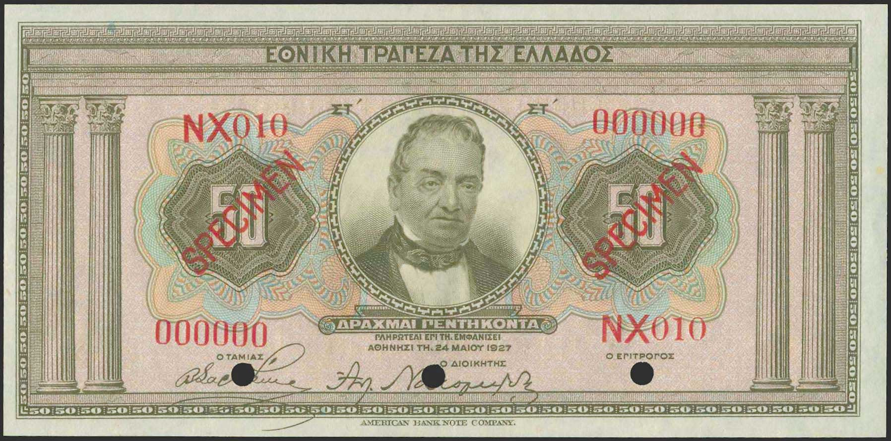 Lot 9279 - GREECE-  PAPER MONEY - BANKNOTES National Bank of Greece -  A. Karamitsos Public & LIVE Bid Auction 610 Coins, Medals & Banknotes