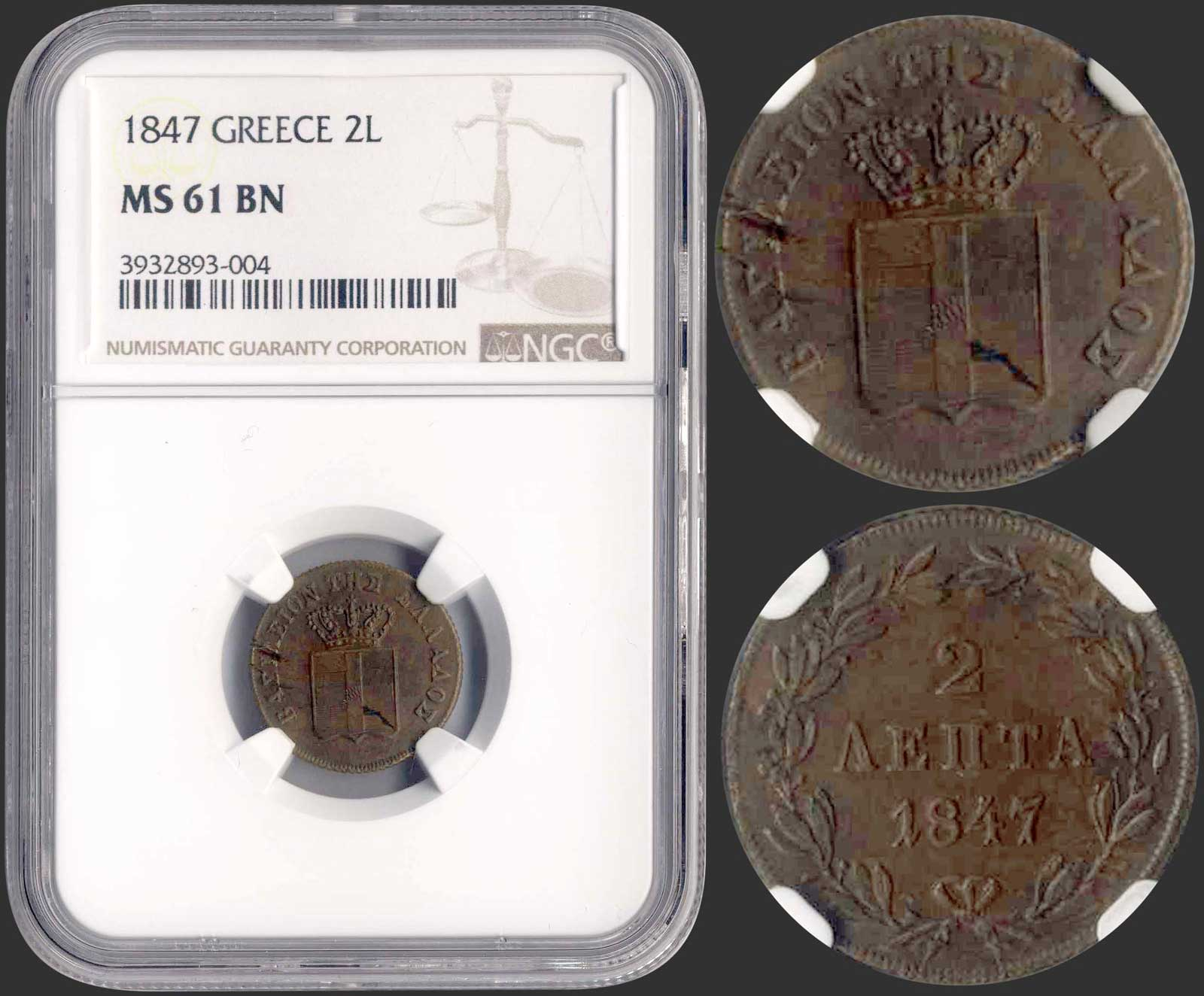 Lot 9066 - GREECE-  COINS & TOKENS king otto -  A. Karamitsos Public & LIVE Bid Auction 610 Coins, Medals & Banknotes