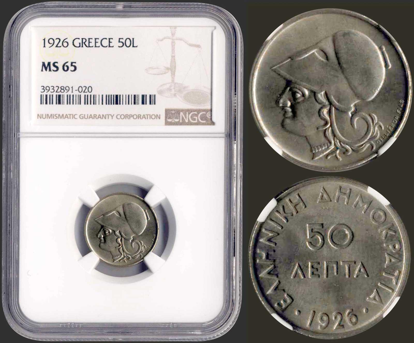 Lot 9109 - GREECE-  COINS & TOKENS 1924-1935 greek republic -  A. Karamitsos Public & LIVE Bid Auction 610 Coins, Medals & Banknotes