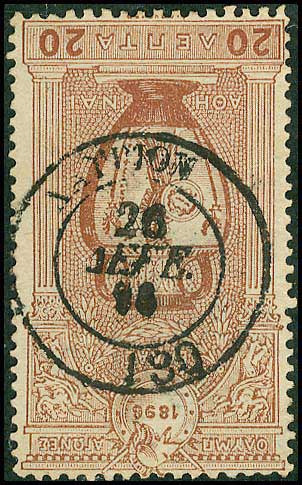 Lot 324 - -  1896 FIRST OLYMPIC GAMES olympic year (25 march to 31 december 1896) -  A. Karamitsos Public Auction 635 General Stamp Sale