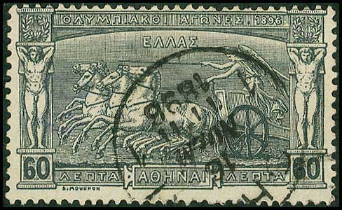 Lot 322 - -  1896 FIRST OLYMPIC GAMES olympic year (25 march to 31 december 1896) -  A. Karamitsos Public Auction 656
