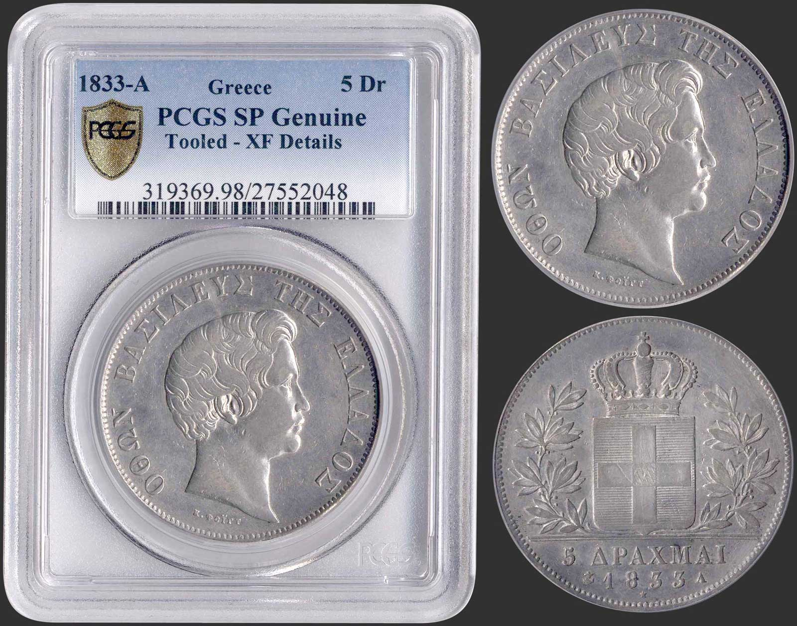 Lot 9056 - GREECE-  COINS & TOKENS king otto -  A. Karamitsos Public & LIVE Bid Auction 610 Coins, Medals & Banknotes