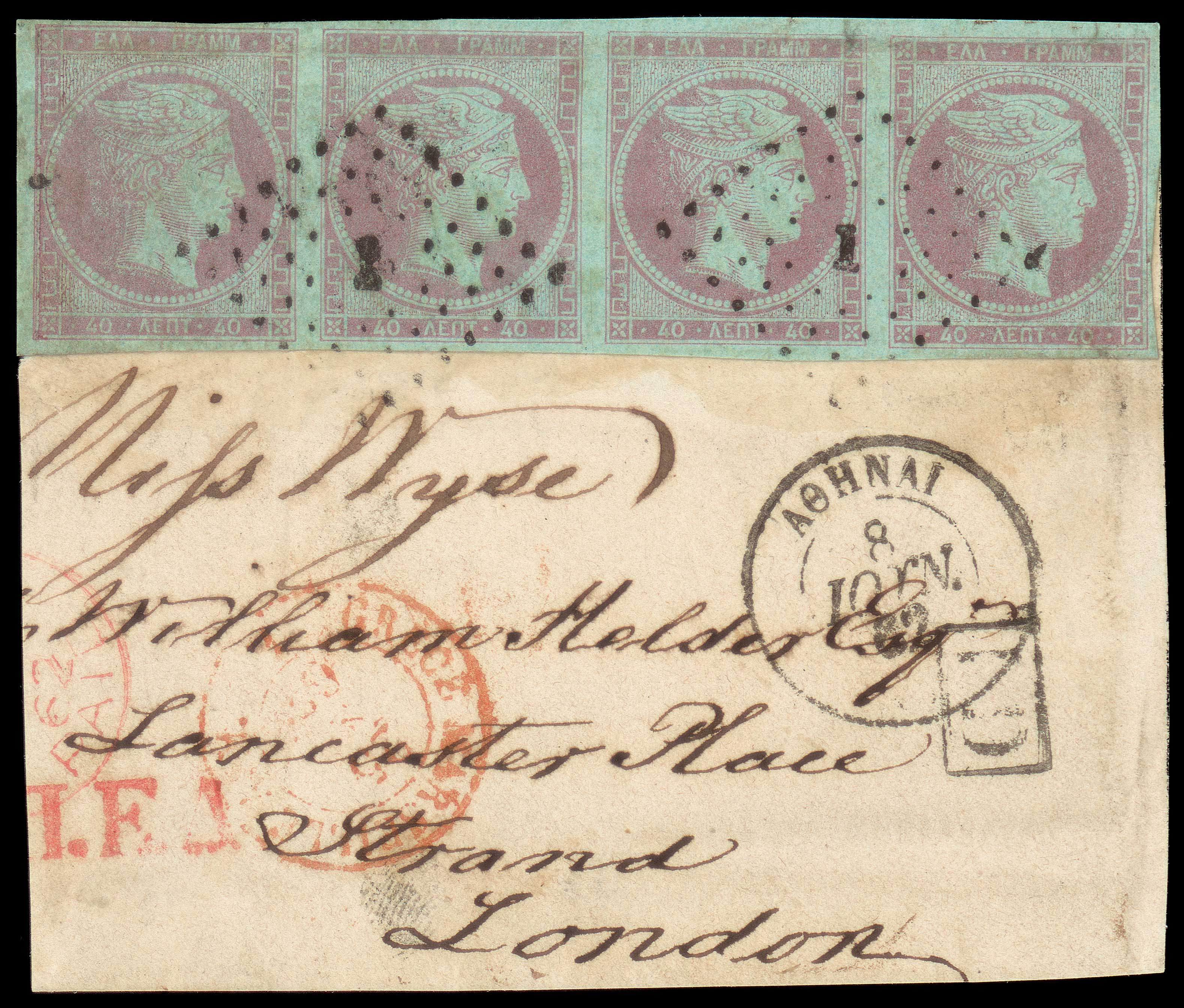 Lot 67 - -  LARGE HERMES HEAD 1861/1862 athens provisional printings -  A. Karamitsos Public & Live Internet Auction 666 Large Hermes Heads Exceptional Stamps from Great Collections