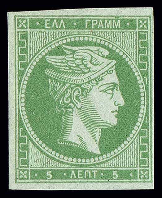 Lot 124 - -  LARGE HERMES HEAD 1862/67 consecutive athens printings -  A. Karamitsos Public & LIVE Bid Auction 651. Large Hermes Heads Exceptional Stamps from Great Collections