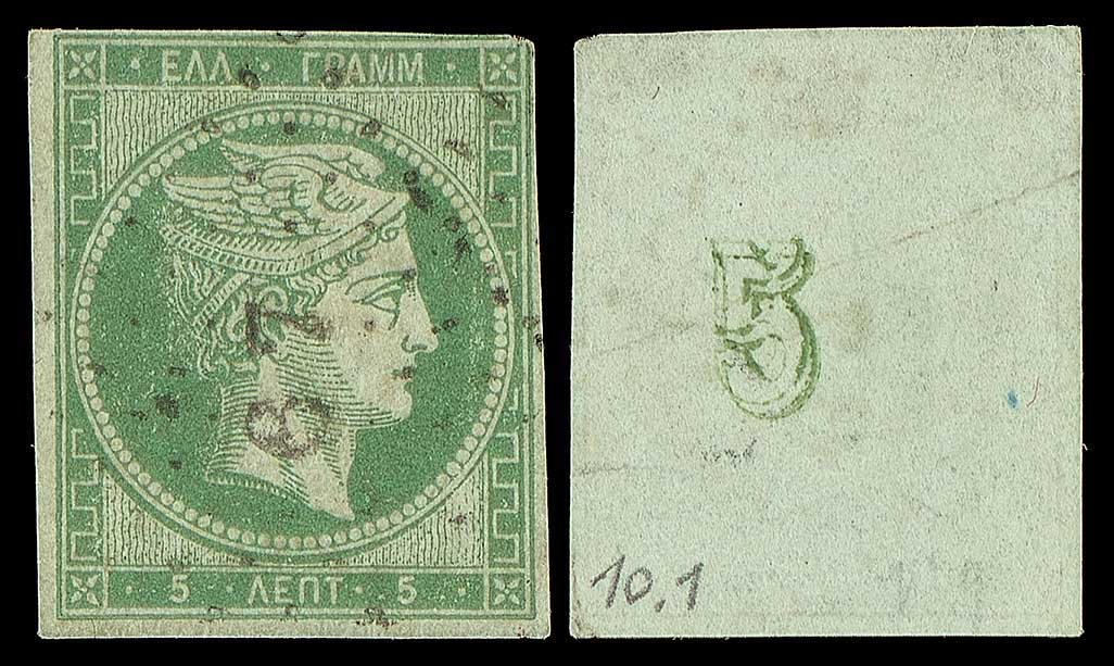 Lot 55 - -  LARGE HERMES HEAD 1861/1862 athens provisional printings -  A. Karamitsos Public & Live Internet Auction 666 Large Hermes Heads Exceptional Stamps from Great Collections