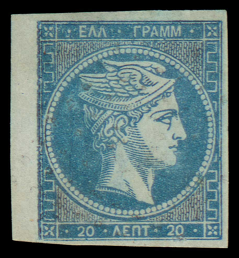 Lot 119 - -  LARGE HERMES HEAD 1862/67 consecutive athens printings -  A. Karamitsos Public & Live Internet Auction 666 Large Hermes Heads Exceptional Stamps from Great Collections