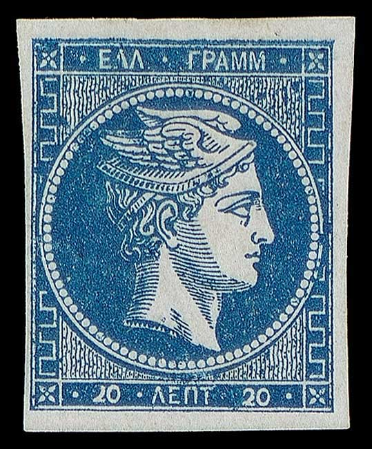 Lot 115 - -  LARGE HERMES HEAD 1862/67 consecutive athens printings -  A. Karamitsos Public & Live Internet Auction 666 Large Hermes Heads Exceptional Stamps from Great Collections