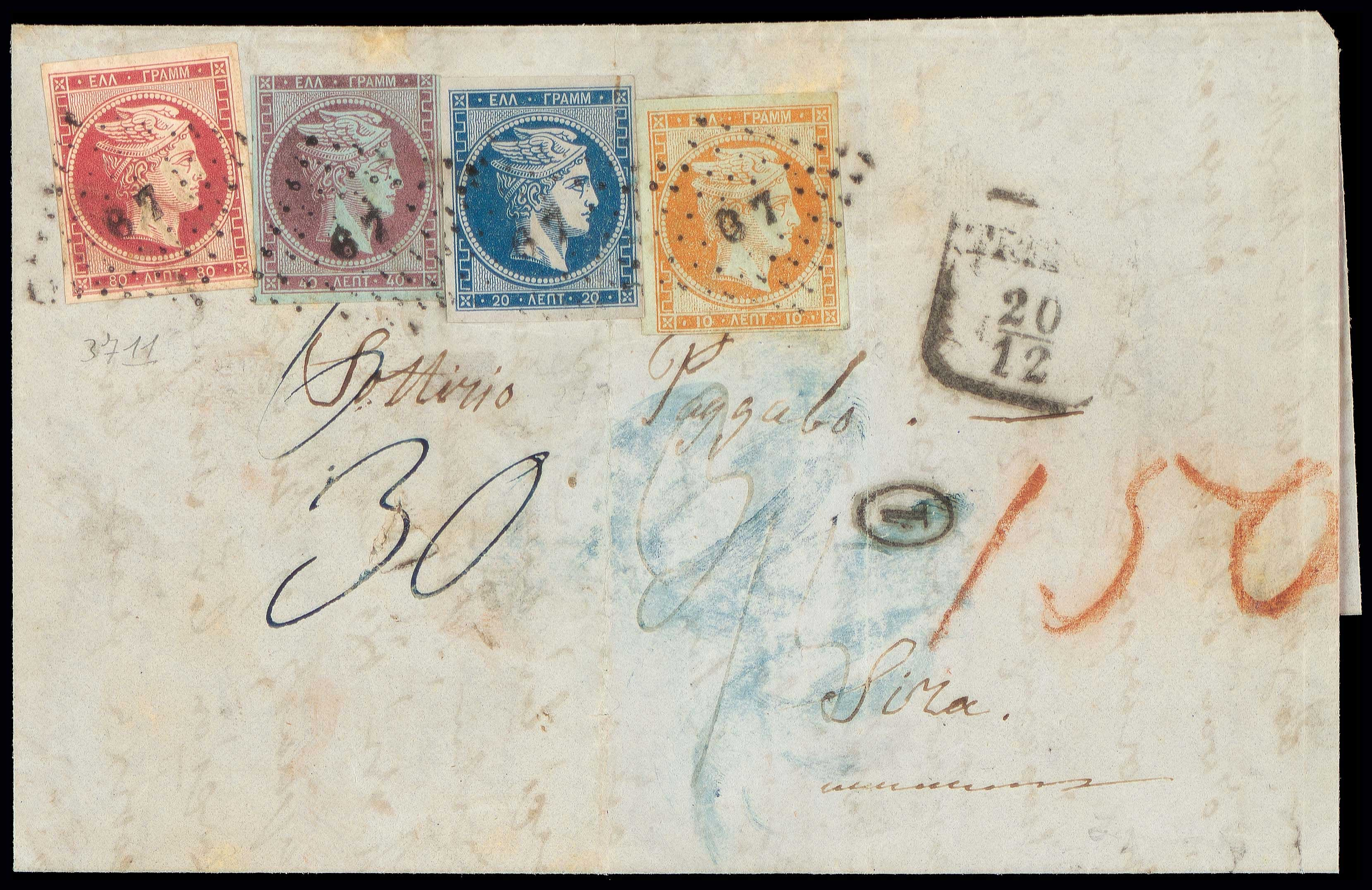 Lot 115 - -  LARGE HERMES HEAD 1861/1862 athens provisional printings -  A. Karamitsos Public & LIVE Bid Auction 651. Large Hermes Heads Exceptional Stamps from Great Collections