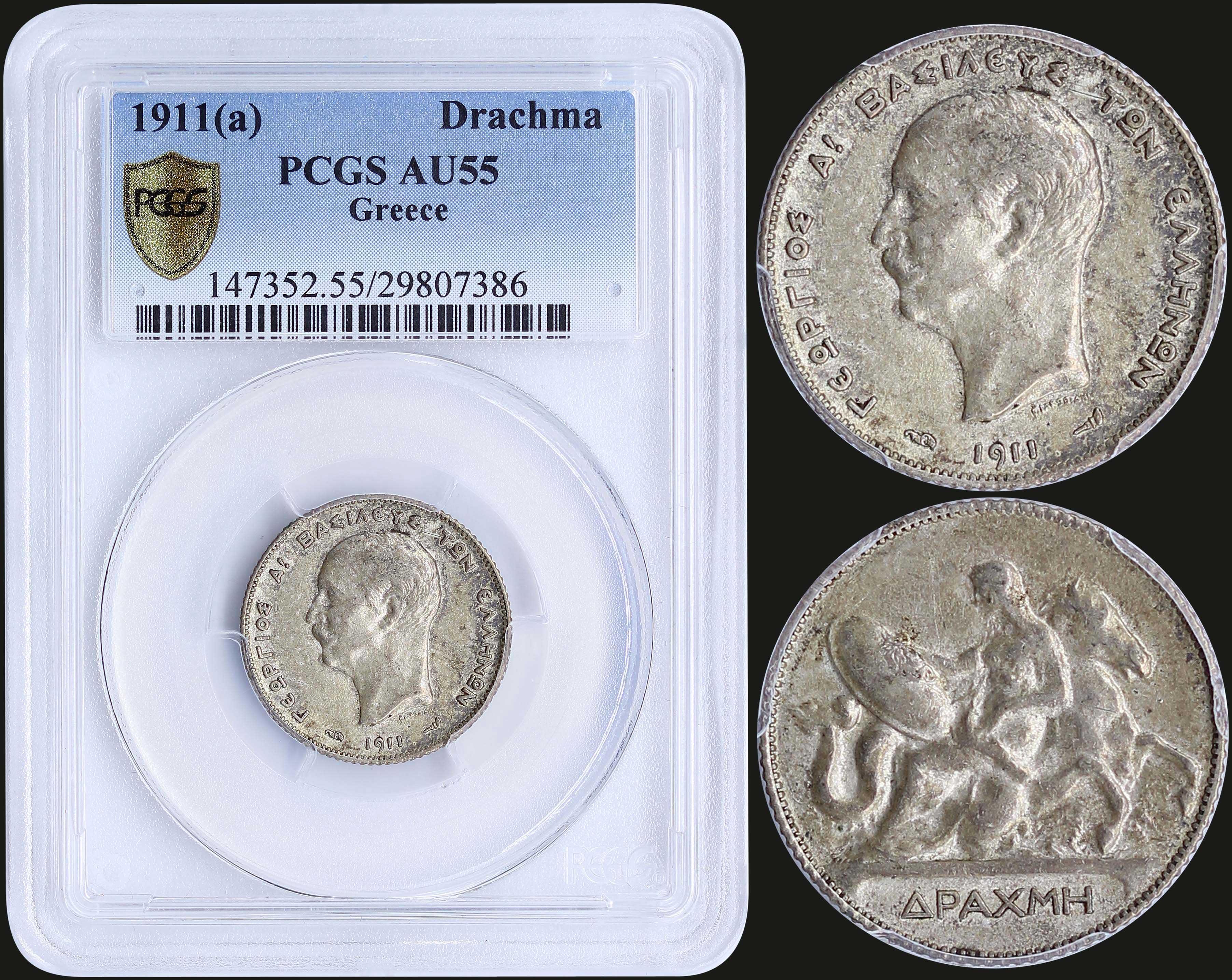 Lot 8111 - -  COINS & TOKENS king george i -  A. Karamitsos Public & Live Bid Auction 649 Coins, Medals & Banknotes