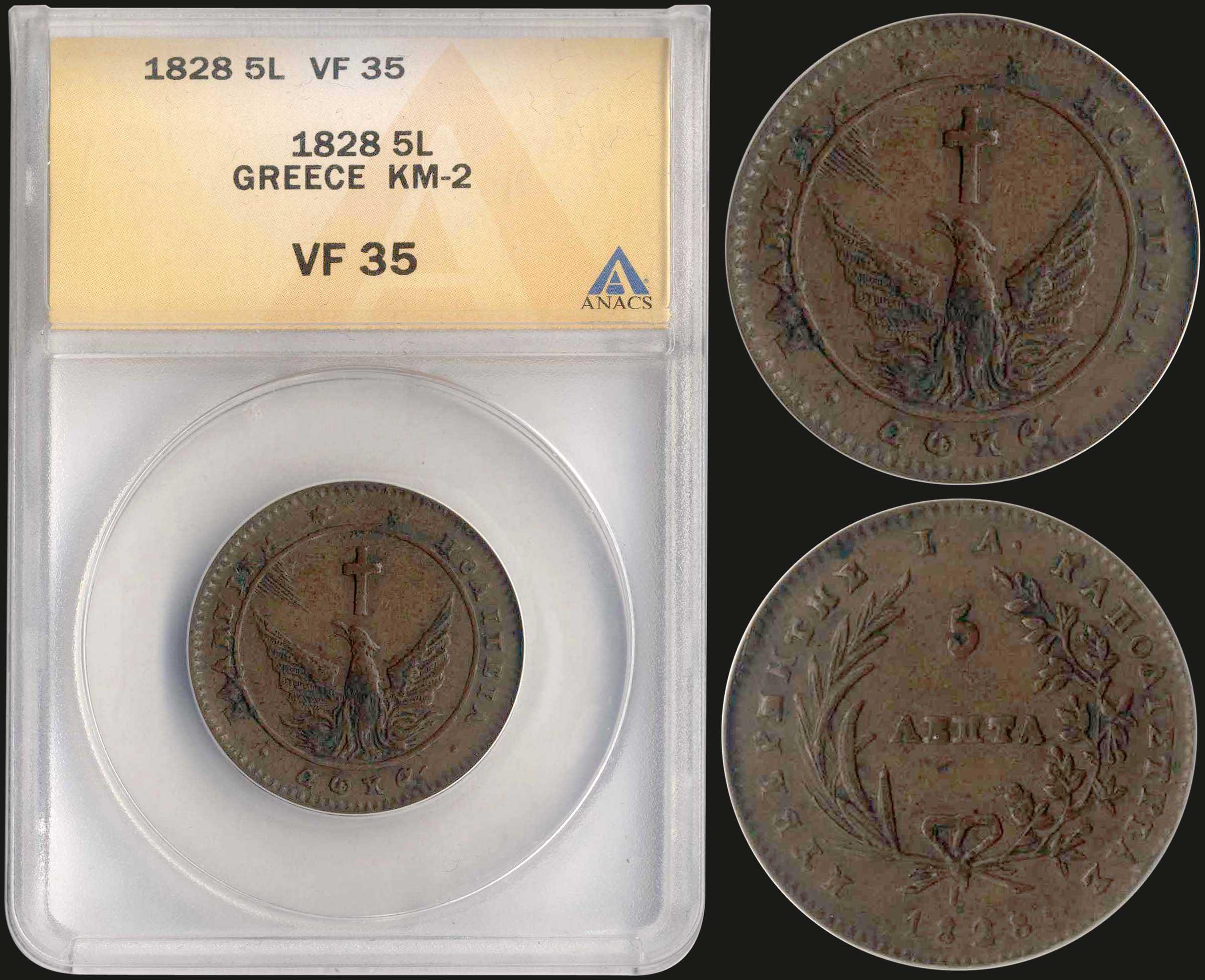 Lot 6008 - -  COINS & TOKENS governor capodistrias -  A. Karamitsos Postal & Live Internet Auction 984  (Part A)