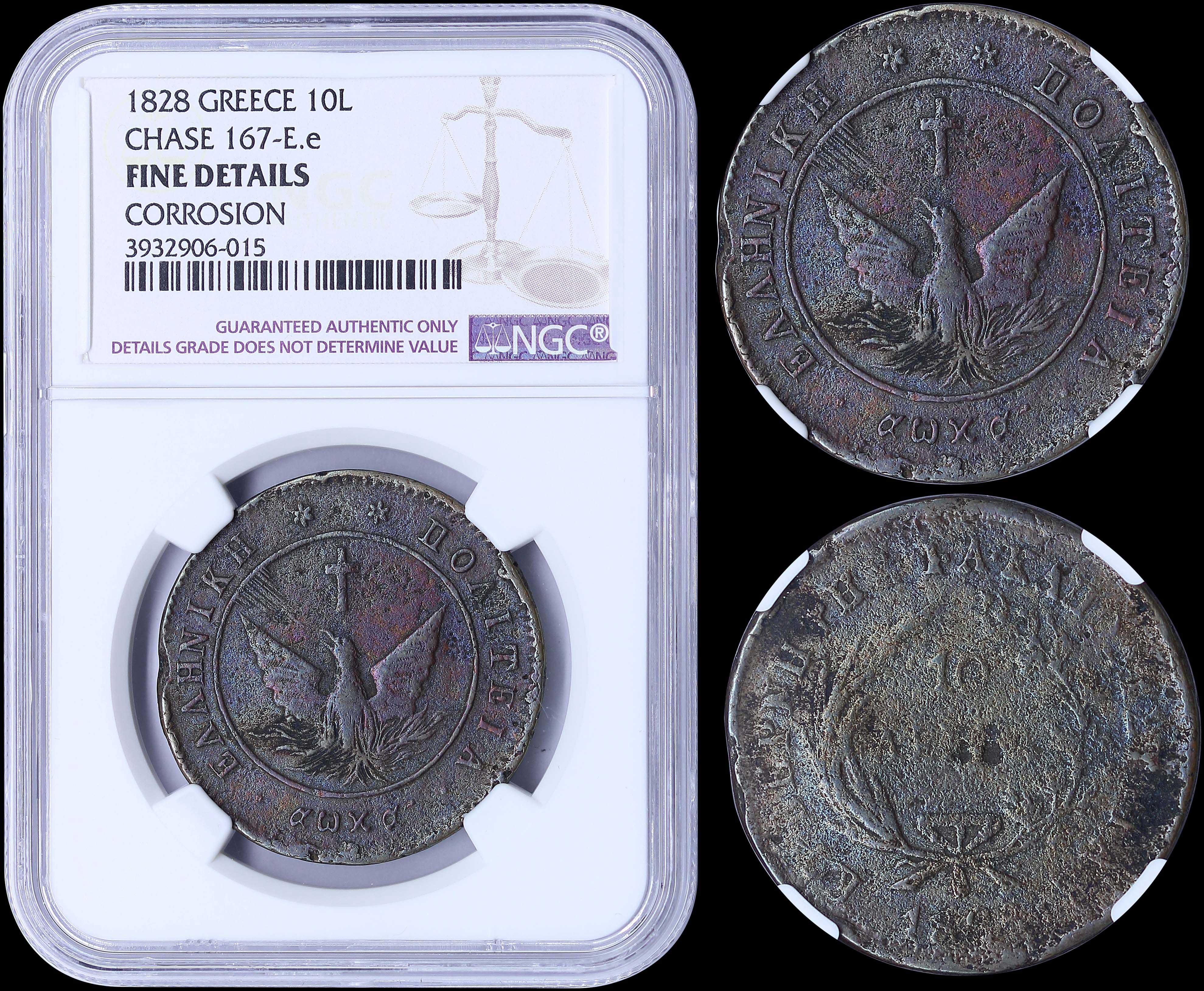 Lot 6017 - -  COINS & TOKENS governor capodistrias -  A. Karamitsos Public & Live Internet Auction 671 (Part A)