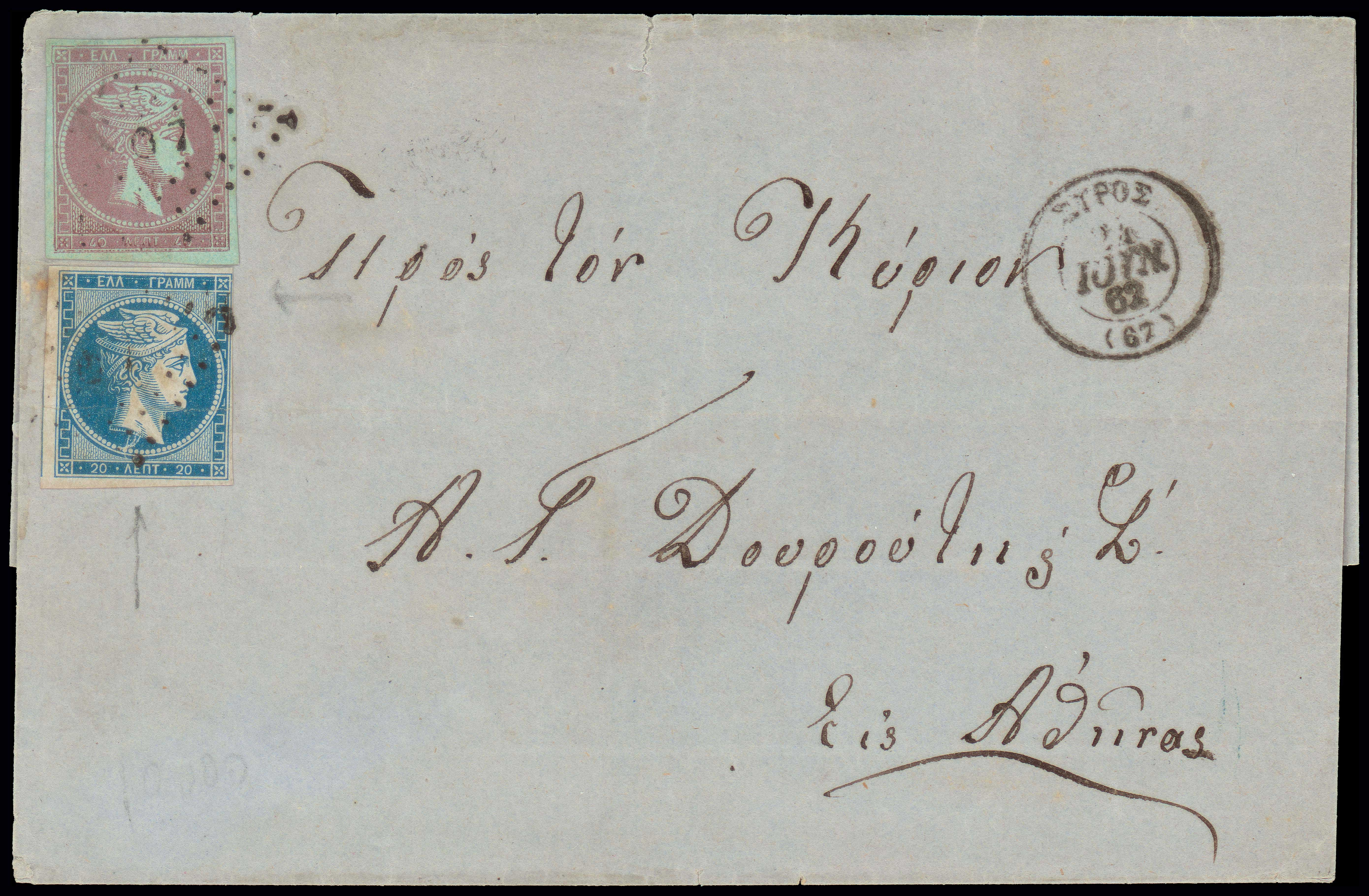 Lot 114 - -  LARGE HERMES HEAD 1861/1862 athens provisional printings -  A. Karamitsos Public & LIVE Bid Auction 651. Large Hermes Heads Exceptional Stamps from Great Collections