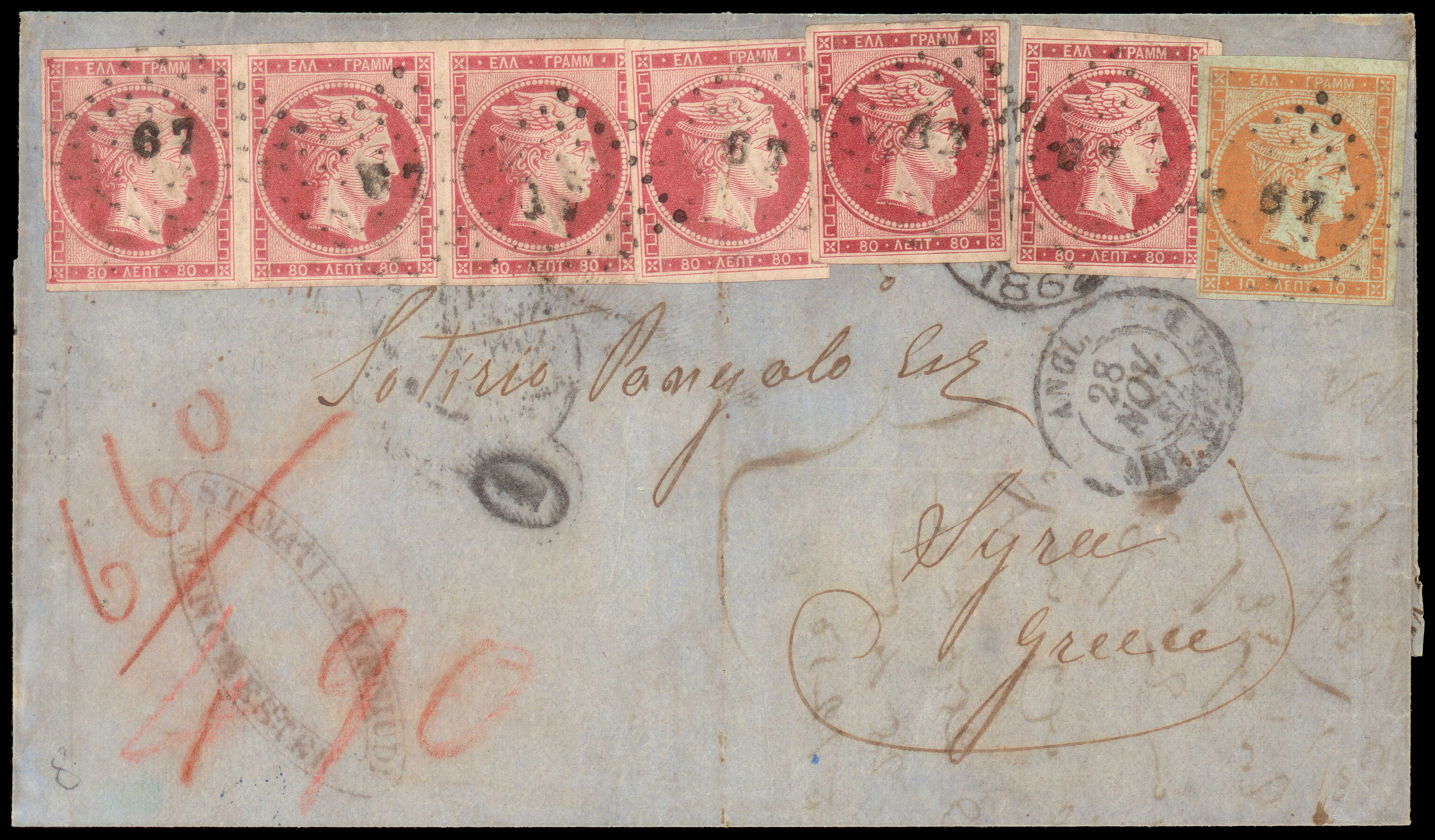 Lot 89 - -  LARGE HERMES HEAD 1861/1862 athens provisional printings -  A. Karamitsos Public & Live Internet Auction 666 Large Hermes Heads Exceptional Stamps from Great Collections