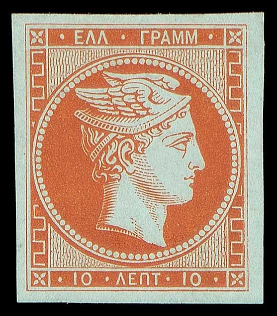 Lot 5 - -  LARGE HERMES HEAD large hermes head -  A. Karamitsos Public & Live Internet Auction 666 Large Hermes Heads Exceptional Stamps from Great Collections