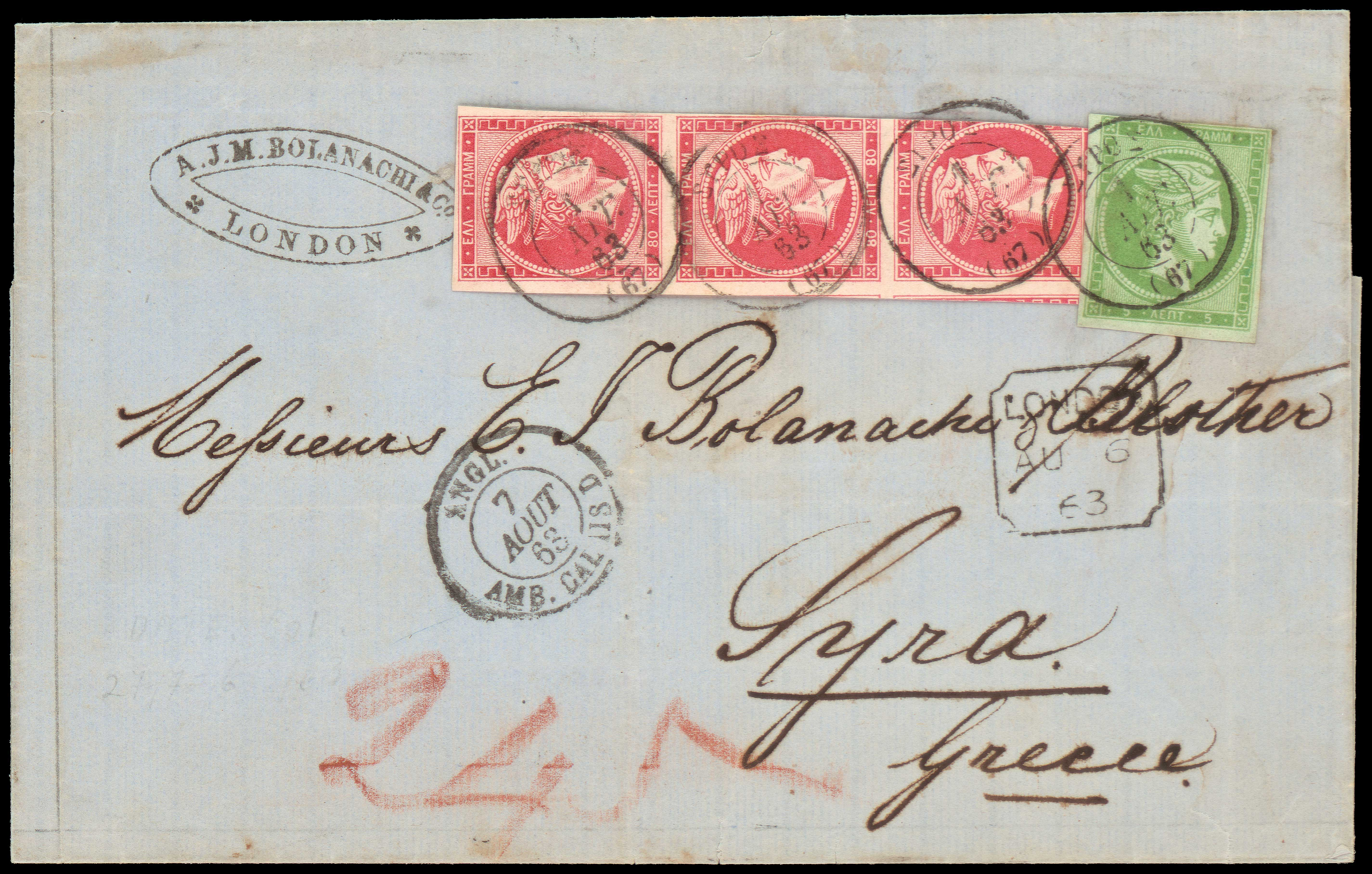 Lot 137 - -  LARGE HERMES HEAD 1862/67 consecutive athens printings -  A. Karamitsos Public & Live Internet Auction 666 Large Hermes Heads Exceptional Stamps from Great Collections