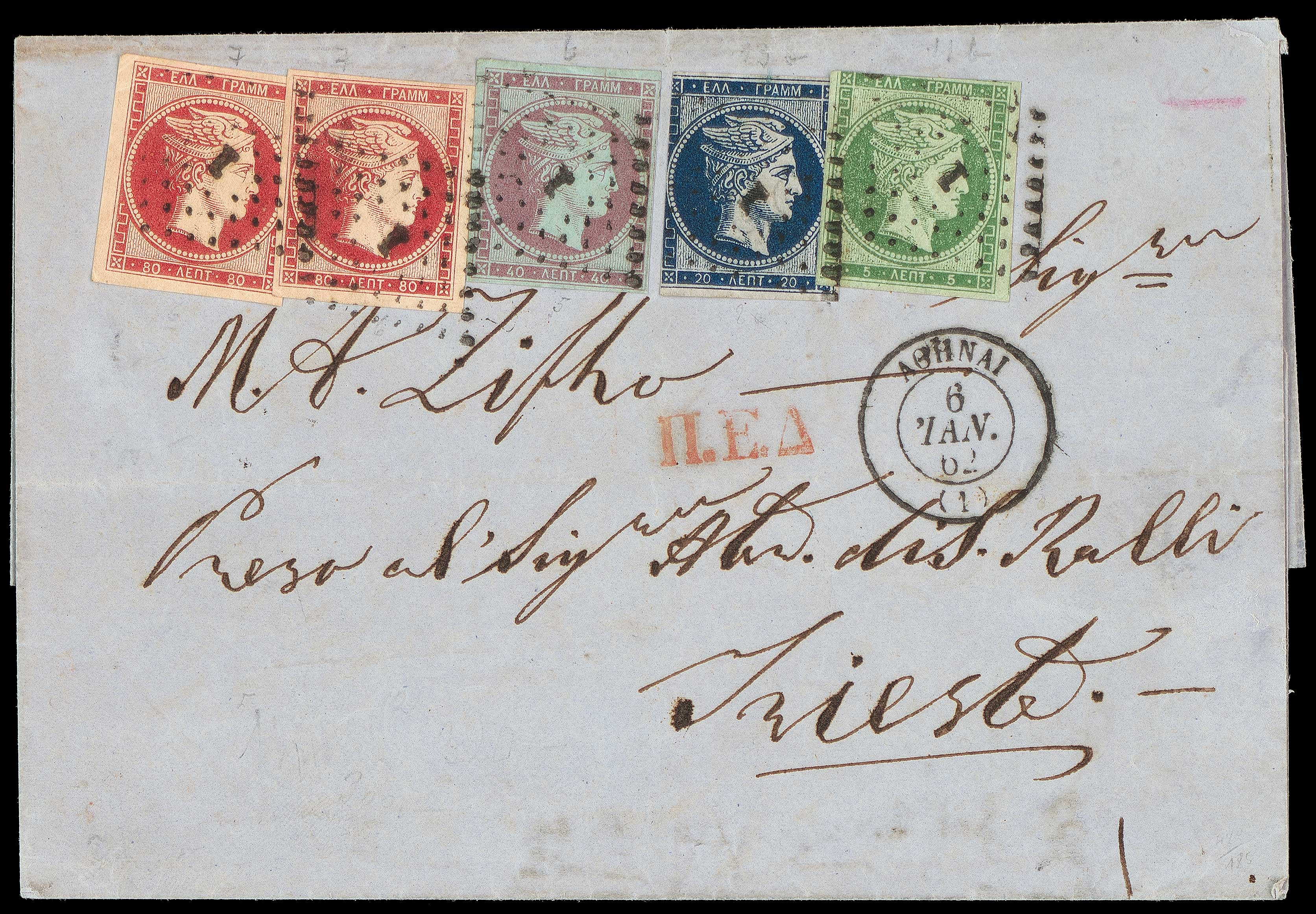 Lot 43 - -  LARGE HERMES HEAD 1861 paris print -  A. Karamitsos Public & Live Internet Auction 666 Large Hermes Heads Exceptional Stamps from Great Collections