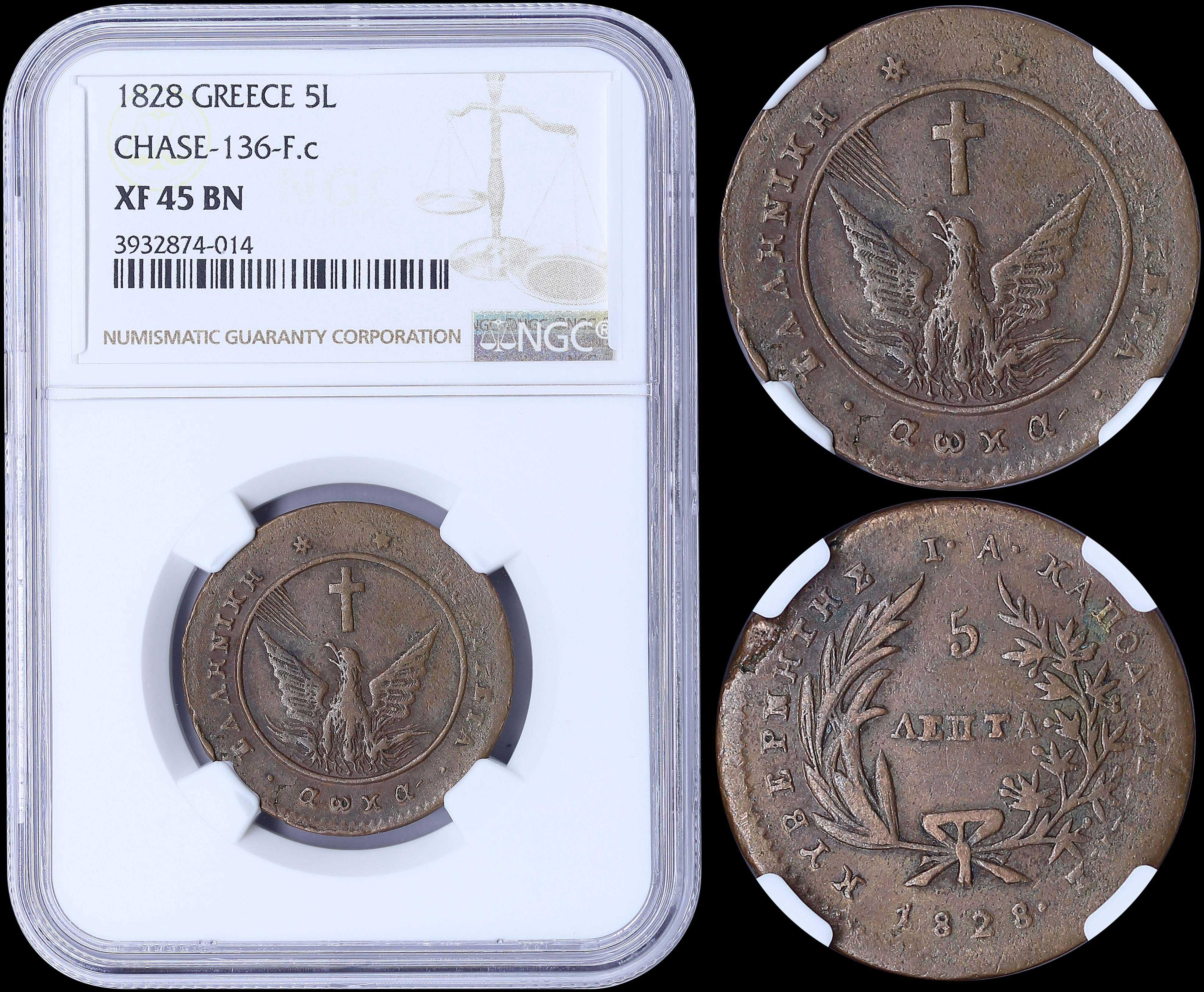Lot 6013 - -  COINS & TOKENS governor capodistrias -  A. Karamitsos Public & Live Internet Auction 671 (Part A)