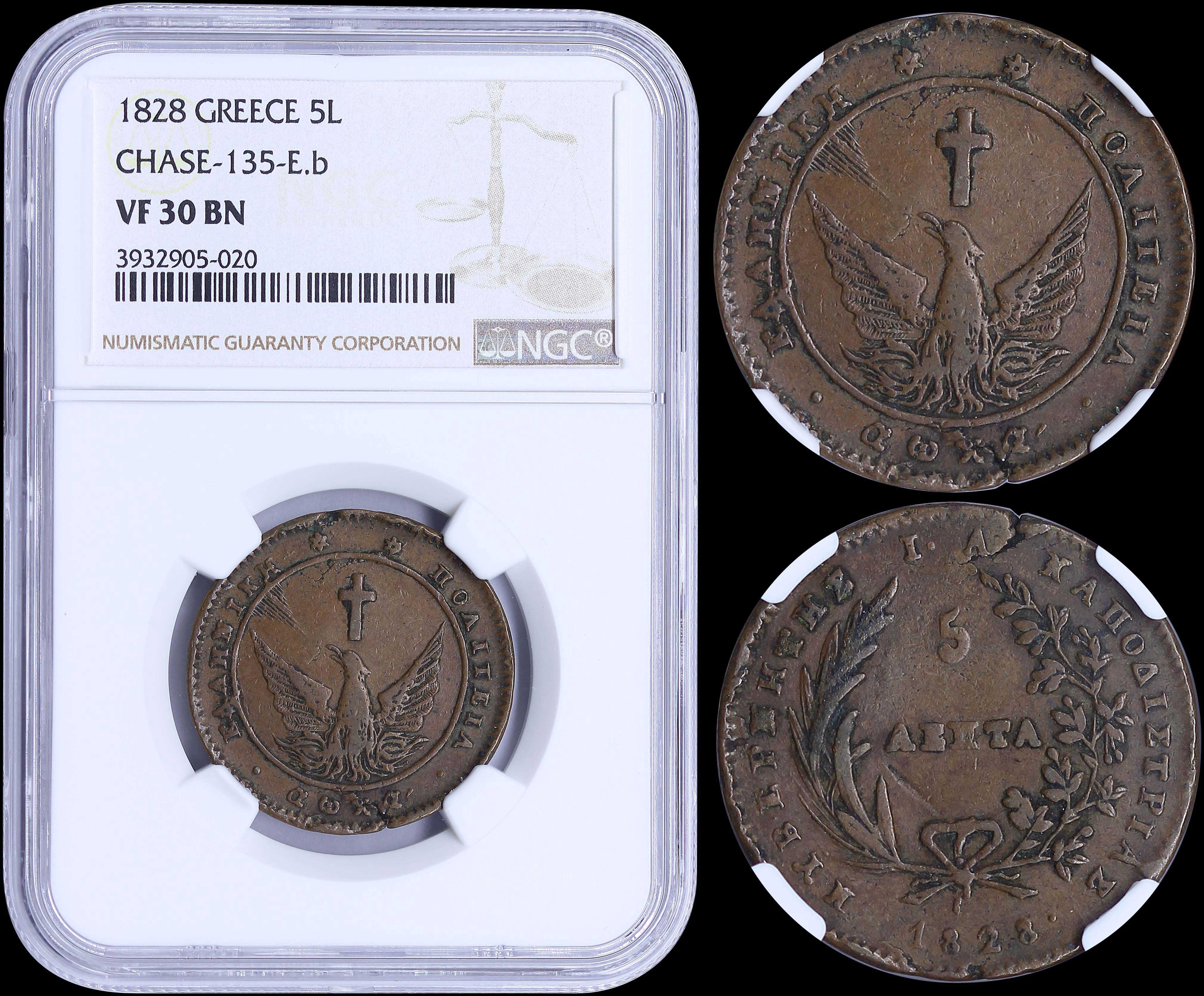 Lot 6007 - -  COINS & TOKENS governor capodistrias -  A. Karamitsos Public Auction 655