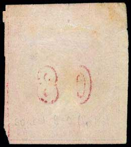 Lot 100 - -  LARGE HERMES HEAD 1862/67 consecutive athens printings -  A. Karamitsos Public Auction 648 General Stamp Sale
